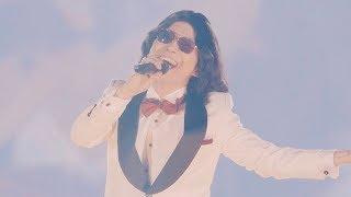 ニセ明 - 君は薔薇より美しい(Live at Saitama Super Arena 2017)