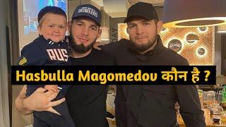 Hasbulla Magomedov Kaun hai ? UFC Hindi