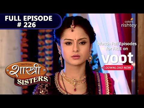 Shastri Sisters | शास्त्री सिस्टर्स | Episode 226