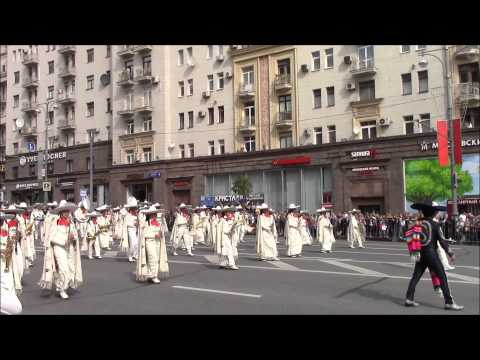 """TheMexican orchestra at the Military Music Festival """"Spasskaya Tower"""" (Military tattoo) Part 6"""
