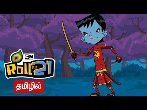 Roll No 21   Kris Vs Asur Compilation 7 (Tamil)   Cartoon Network