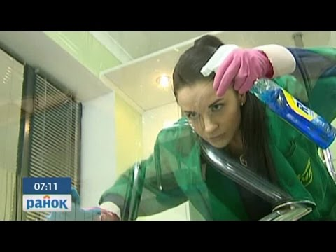 """Работа уборщицей - Как заработать? - Новый эксперимент """"Утра"""" - Интер"""