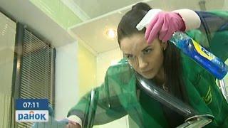 Работа уборщицей - Как заработать? - Новый эксперимент