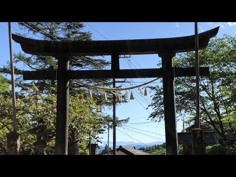 Hanging out at Mt. Haruna