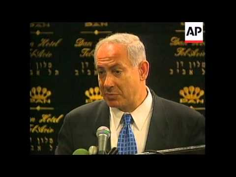 ISRAEL: JERUSALEM: POLITICS (3)