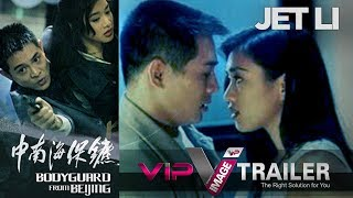 The Bodyguard From Beijing Trailer Jet Li Youtube