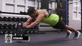 3 упражнения для мышц кора с блином для штанги