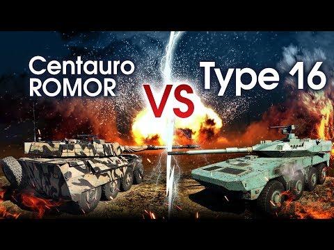 Type 16 против Centauro ROMOR / War Thunder