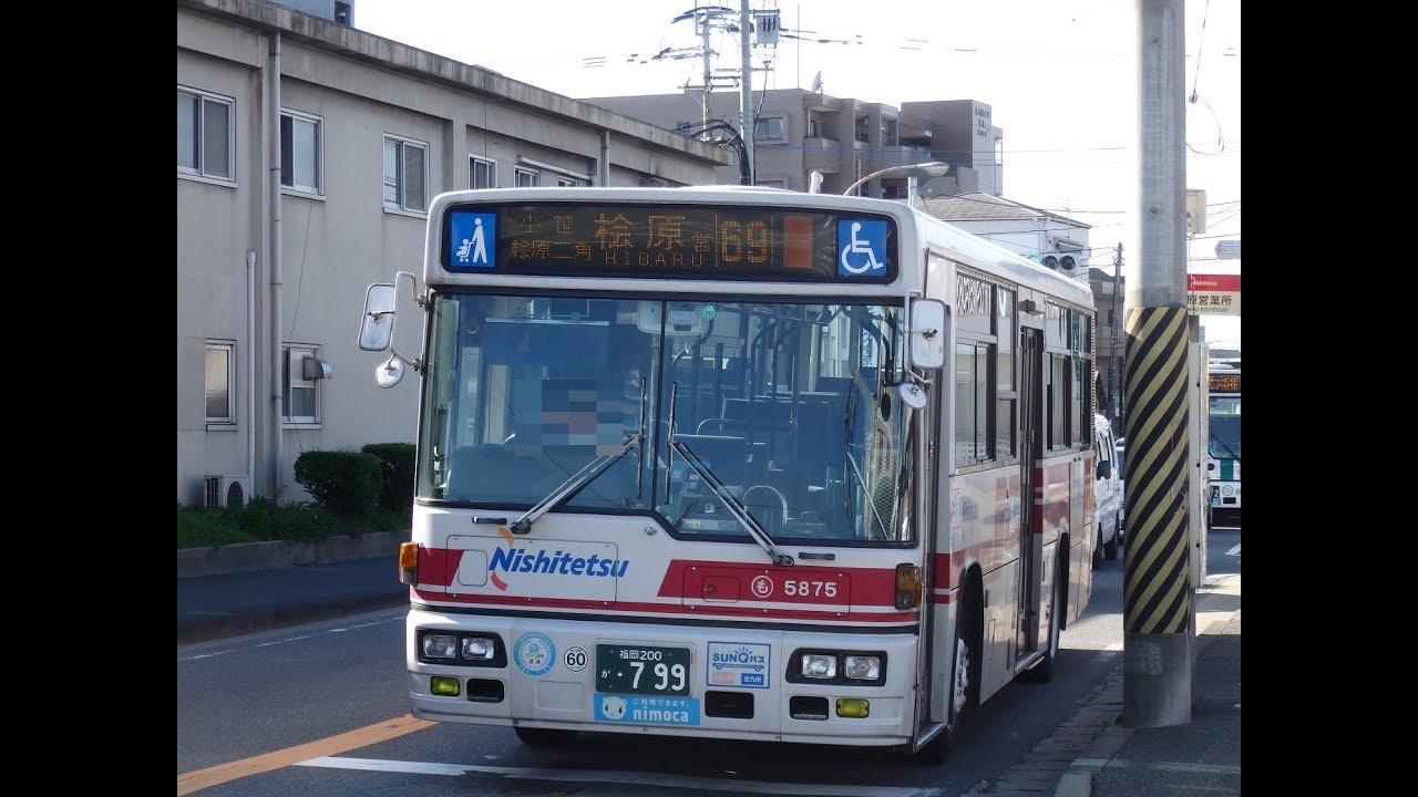 西鉄バス(百道浜5875:西鉄桧原営業所→博多駅筑紫口) - YouTube