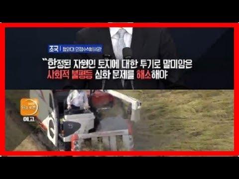 '생방송일요토론' 정태옥 의원 프로필..박주민 국회의원 ...