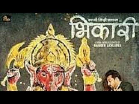 Download Bhikari Full Marathi Movie 2017   Swapnil Joshi