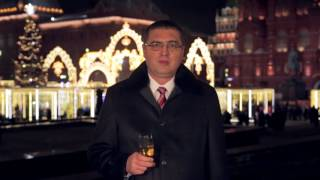 Renato Usatîi - La Mulți Ani, Moldova! / Ренато Усатый - С Новым Годом, Молдова! (31.12.2016)