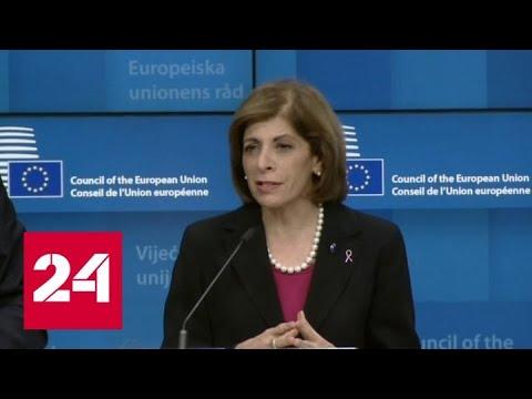 Прогноз ЕС: в ближайшие недели ожидается быстрый рост заболеваемости коронавирусом - Россия 24