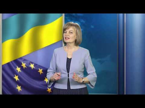 Шлях до Європи. Міжнародні проєкти в час карантину. 30-05-2020