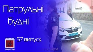 У Мукачеві патрульні наздоганяли чоловіка, що увірвався до чужого помешкання