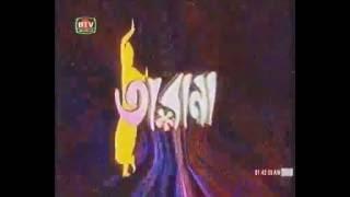 BTV DANCE SHOW TARANA Direction by Jahangir Alam Sawpon