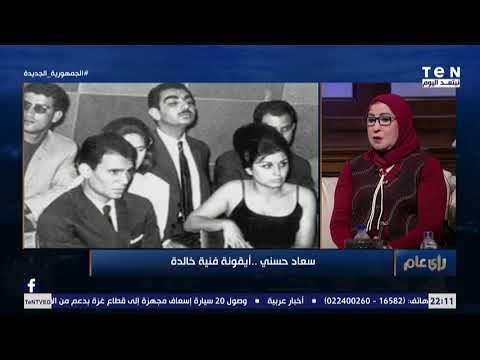 اتجوزا 6 سنين في السر.. أخت سعاد حسني تؤكد زواجها من عبدالحليم حافظ والعندليب رفض الإعلان لهذا السبب