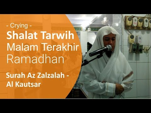 Shalat Tarwih Malam Terakhir Ramadhan 1438H | Ustd Ubaidillah Shaleh Al Bugizy