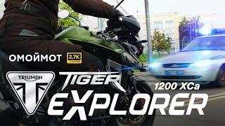 обзор и тест драйв мотоцикла Triumph Tiger Sport  Игра Ride 3 прохождение