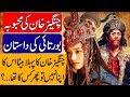 A True Love Story of Genghis Khan. In Hindi & Urdu