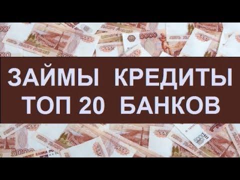 Мигкредит В Иркутскеиз YouTube · Длительность: 4 мин16 с  · отправлено: 5 дн. назад · кем отправлено: Элиза Фомина