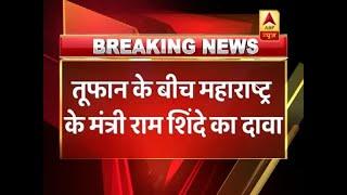 BJP Might Form Govt In Karnataka Soon, Says Ram Shinde | ABP News