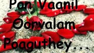 Ondra Rendra aasaigal song with lyrics