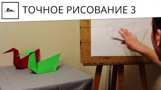 Как проверять рисунок вертикалями и горизонталями