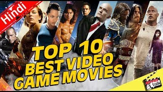 Top 10 Best Video Game Movies [Explained In Hindi]