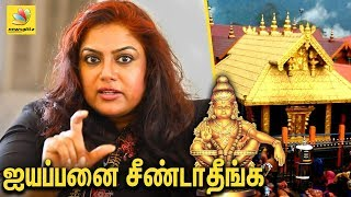 Actress Ranjini about Court Order to Sabarimala Temple | Interview