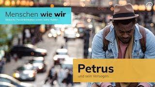 Petrus - Matthäus 14,22-34 - Menschen wie wir - Laura Wilhelm