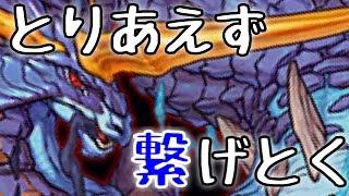 海王神ネプチューン=ドラゴンでゼウスマーキュリーに挑みます! ご視聴...
