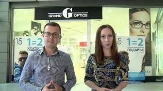 Grand Optics и Joy Optics - 15 години на върха