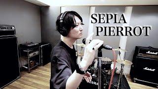 【Vocal Cover】SEPIA - PIERROT【原曲キー】V系Vocalが3声で歌ってみた