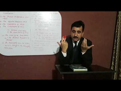 The Constitution of the Islamic Republic of Pakistan 1973 part 1 in English