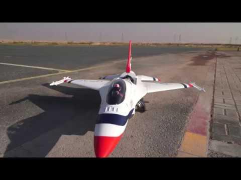 HSD F16 Maiden and Crash
