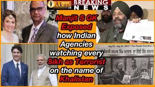 Manjit Singh GK on Jaspal Atwal, Khalistan & Justin Trudeau Isssue