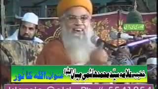 Ghazi e Millat On Ameer e Muawiyah (radiyAllahu