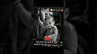 Sidhu moose Wala ( Maa )   Punjabi status    Love you Maa..❤