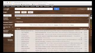 как получить логин и пароль в электронный дневник(Инструкция для получения логина и пароля в систему электронный дневник., 2012-10-16T15:41:30.000Z)