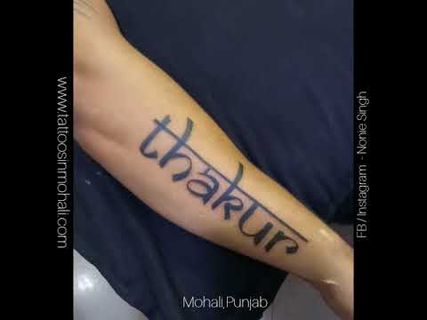 170805be69a37 tattoo of thakur on right arm - YouTube