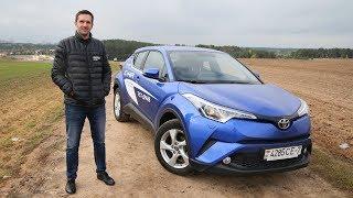 Красотуля Toyota C-HR тест-драйв, обзор, отзывы, комплектации, цена в новом проекте Автопанорама