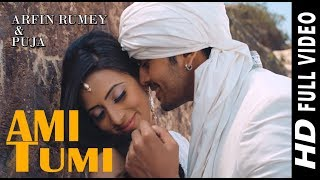 Tumi Ami By Arfin Rumey & Puja   Tarkata Bangla Movie Song   Arefin Shuvo & Mim