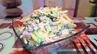Салат который долго на столе не задержится! Вкуснейший салат с яичными блинчиками!