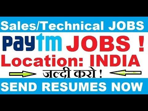 Paytm job vacancies 2018 |BIG Paytm job vacancies 2018 - YouTube