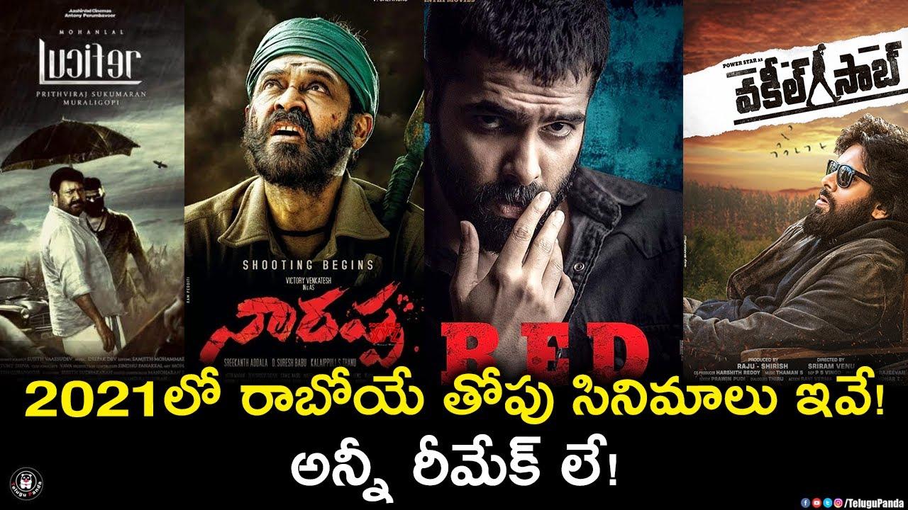 Top Upcoming Telugu Movies Release In 20   20 Releasing Movie List    Telugu Panda
