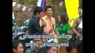 RaSmeyHangMeas Vol 38-4 Jol Chnam 24 Khaet Krong-Preab SoVath.mp4