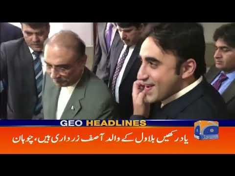 Geo Headlines - 05 PM - 10 December 2018