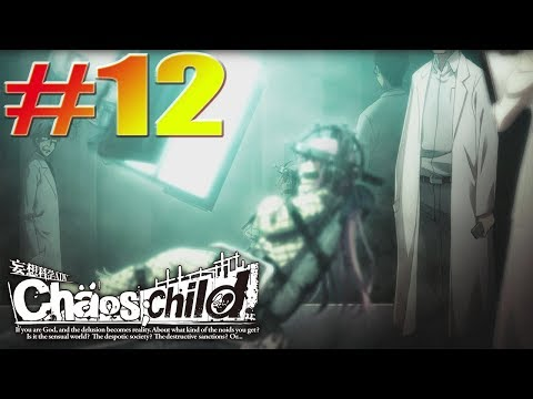 Footage  Chaos;Child  Part 12