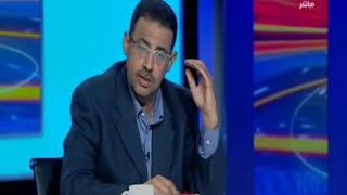 ستاد بلدنا  مكالمة رضا البلتاجي  التحكيم في مصر طول عمره ملطشة والحكام بتتهان وتتبهدل
